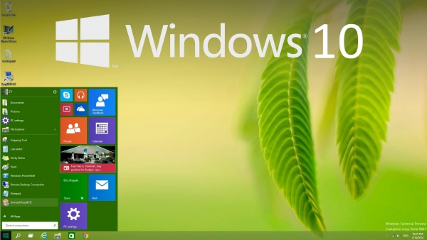 Windows Highly Compressed